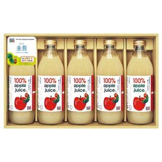 はらぺこあおむし 青森県産りんごジュース WAH-50【お名入れ】0051