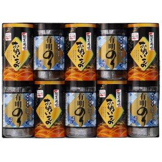 【半額】有明のり永谷園松茸風味お吸い物詰合せZNA-50【数量限定】 0035