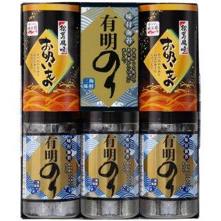 有明のり永谷園松茸風味お吸い物詰合せZNA-25 0035