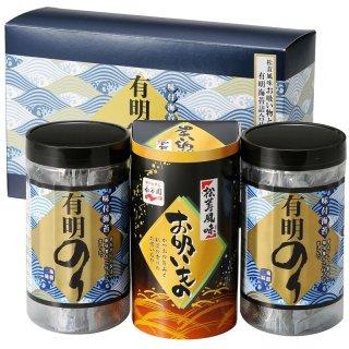 有明のり永谷園松茸風味お吸い物詰合せZNA-15 0035