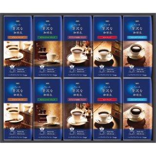【送料無料】AGF ちょっと贅沢な珈琲店 ドリップコーヒーギフト ZD-50J 5321