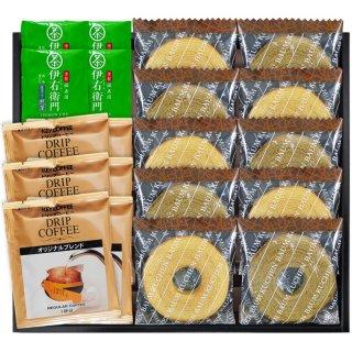 【送料無料】パウンドケーキ&コーヒー・煎茶ティーバッグセットIKO-30CS 0051