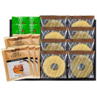 【送料無料】パウンドケーキ&コーヒー・煎茶ティーバッグセットIKO-25CS 0051