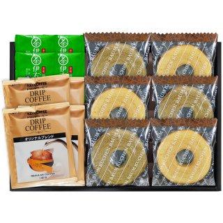 【送料無料】パウンドケーキ&コーヒー・煎茶ティーバッグセットIKO-20CS 0051