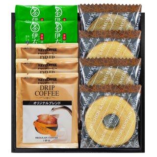 【送料無料】パウンドケーキ&コーヒー・煎茶ティーバッグセットIKO-15CS 0051