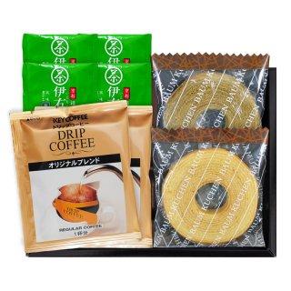 【送料無料】パウンドケーキ&コーヒー・煎茶ティーバッグセットIKO-10CS 0051
