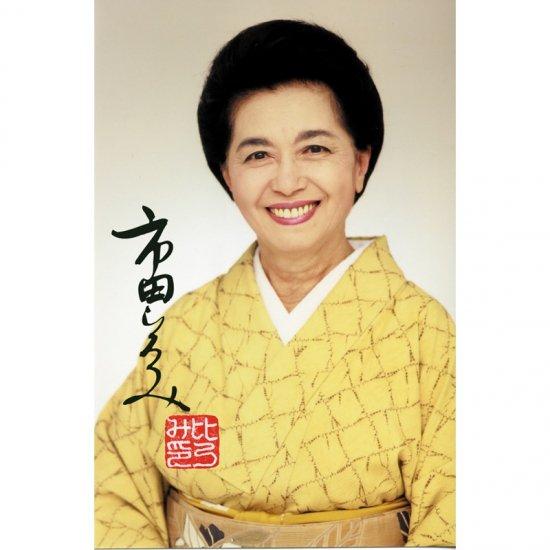 UHT-50CS【送料無料】市田ひろみ 宇治茶ティーバックギフトセット UHT-50CS 0051