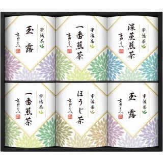 【送料無料】市田ひろみ 宇治茶ティーバックギフトセット UHT-50CS 0051