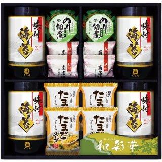 【送料無料】やま磯味付海苔&食卓セット YU-50F 0051