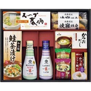 【送料無料】キッコーマン&マルトモ食卓ギフト JK-50 0051