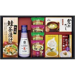 【送料無料】キッコーマン&マルトモ食卓ギフト JK-35 0051