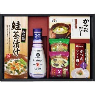 【送料無料】キッコーマン&マルトモ食卓ギフト JK-25 0051