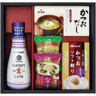 【送料無料】キッコーマン&マルトモ食卓ギフト JK-20 0051