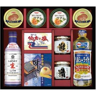 【送料無料】キッコーマン生しょうゆ&バラエティセットTU-70FW 0051