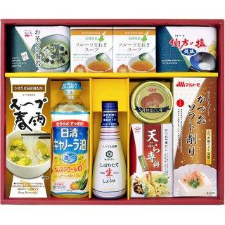 【送料無料】調味料セレクトギフト GE-50R 0051
