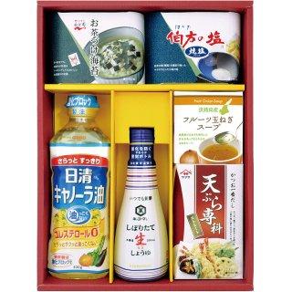 【送料無料】調味料セレクトギフト GE-30R 0051