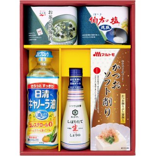 【送料無料】調味料セレクトギフト GE-25 0051