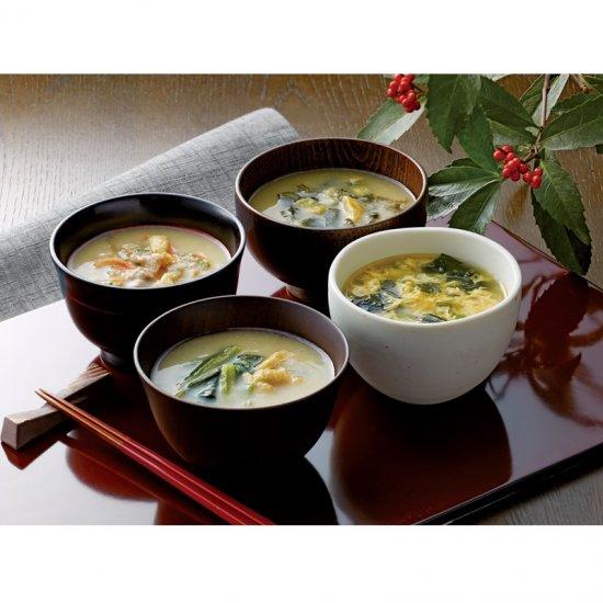 HDN-50【送料無料】フリーズドライおみそ汁&たまごスープ HDN-50 0051