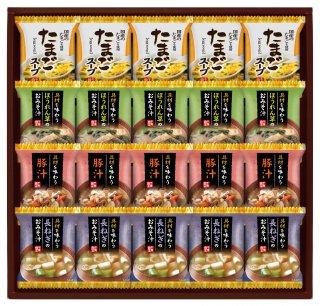 【送料無料】フリーズドライおみそ汁&たまごスープ HDN-50 0051