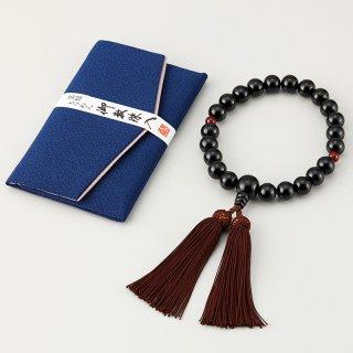 黒檀瑪瑙仕立京念珠・念珠袋セット 男性用  401-804 1801