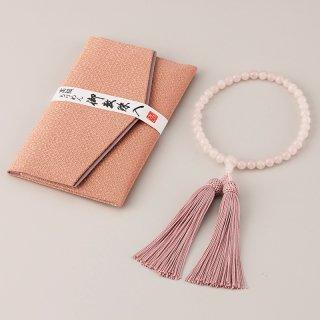 ローズクォーツ京念珠・念珠袋セット 女性用  401-805 1801
