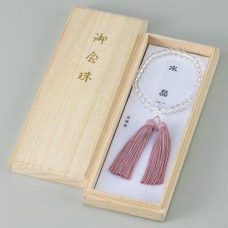 別撰 本水晶正絹共仕立 女性用  401-2500 1801
