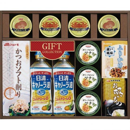 YN-80RT【送料無料】日清&和風食品ギフト YN-80RT 0051