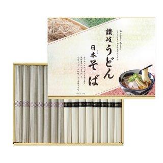 【送料無料】【10%OFF】讃岐うどん・日本そば(紙箱)CVD-15 0035