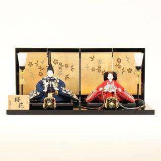 ひな人形 4F11-AA-147 親王飾り 65×37×30cm 0011