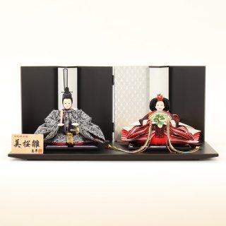 ひな人形 4F11-AA-168 親王飾り 60×33×26cm 0011