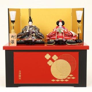 ひな人形 4F12-AA-208 親王収納箱飾り 55×38×52cm 0011