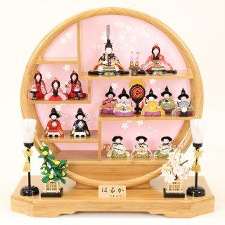 ひな人形 4F48-FK-151 十五人飾り大里彩作 木目込十五人飾セット木目込人形飾り 十五人飾り 60×25×60cm 0011