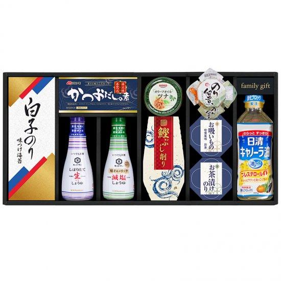 KSC-50N【送料無料】キッコーマン生しょうゆ&白子のり食卓詰合せ KSC-50N 3831