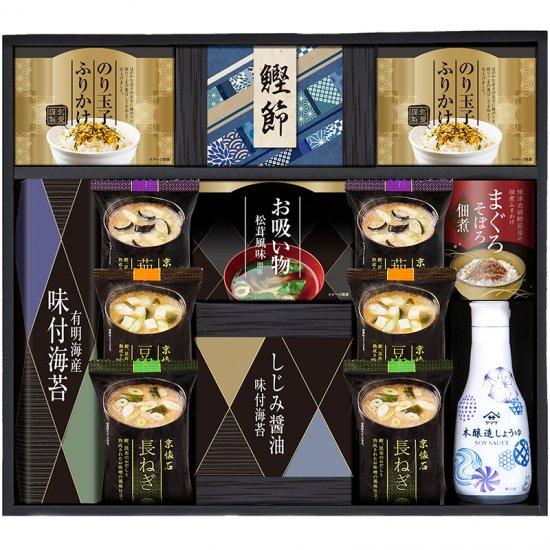 BMC-50【送料無料】マルコメフリーズドライみそ汁&食卓詰合せBMC-50 3831