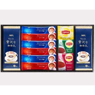 【送料無料】<AGF&リプトン>珈琲・紅茶セット BD-20S 3831