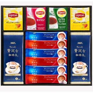 【送料無料】<AGF&リプトン>珈琲・紅茶セット BD-25S 3831