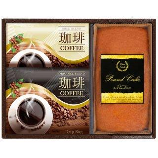 金澤パウンドケーキ&コーヒーセット KZ-15 3831