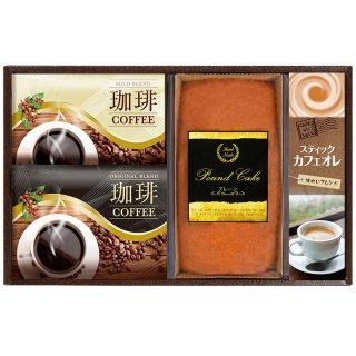 金澤パウンドケーキ&コーヒーセット KZ-20 3831