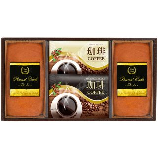 金澤パウンドケーキ&コーヒーセット KZ-25 3831