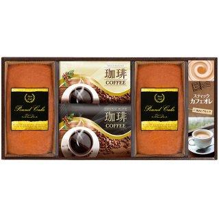 金澤パウンドケーキ&コーヒーセット KZ-30 3831
