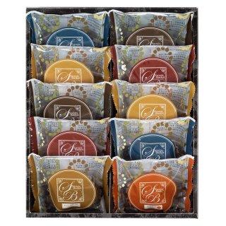 【送料無料】スウィートバスケット 焼き菓子セット YM-BE 2661