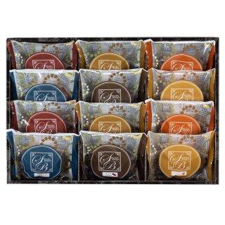 【送料無料】スウィートバスケット 焼き菓子セット YM-CO 2661