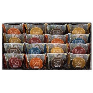 【送料無料】スウィートバスケット 焼き菓子セット YM-DO 2661