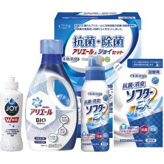 【送料無料】ギフト工房 抗菌除菌・アリエール&ジョイセット SAJ-20F 3020