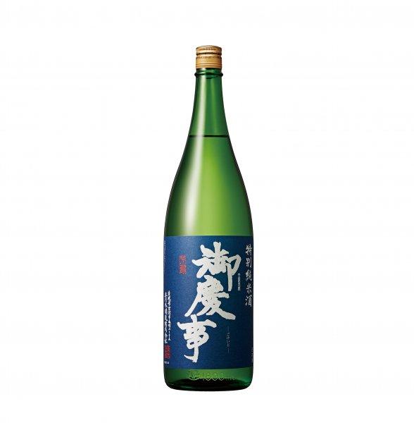 御慶事 特別純米酒 1800ml