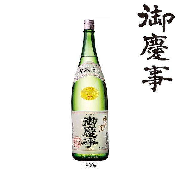 御慶事 純米酒 古式造り 1800ml