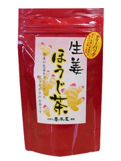 生姜ほうじ茶ティーバッグ