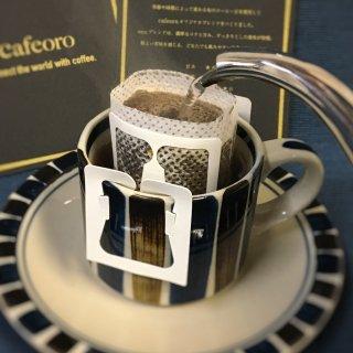 Drip Bag Coffee 5袋セット