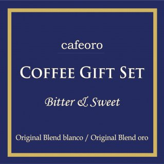 <img class='new_mark_img1' src='https://img.shop-pro.jp/img/new/icons62.gif' style='border:none;display:inline;margin:0px;padding:0px;width:auto;' />Coffee Gift Set ~Bitter&Sweet~