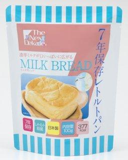 7年保存レトルトパン(ミルクブレッド味)100個